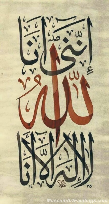 Islamic Calligraphy Paintings 0012