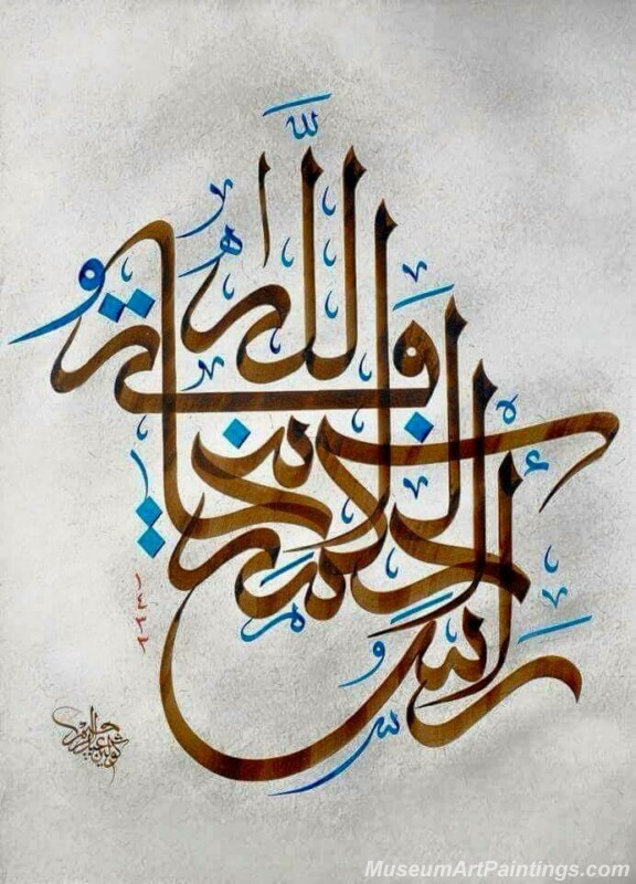 Islamic Calligraphy Paintings 0015