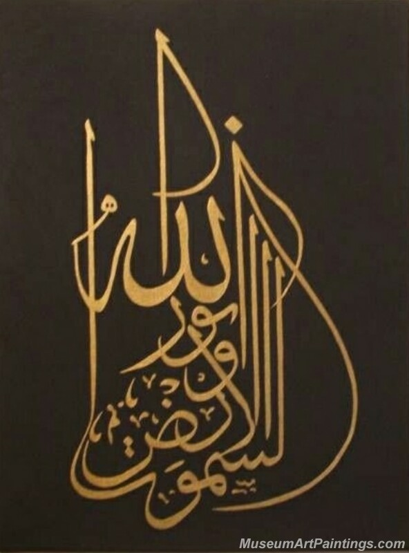 Islamic Calligraphy Paintings 0017