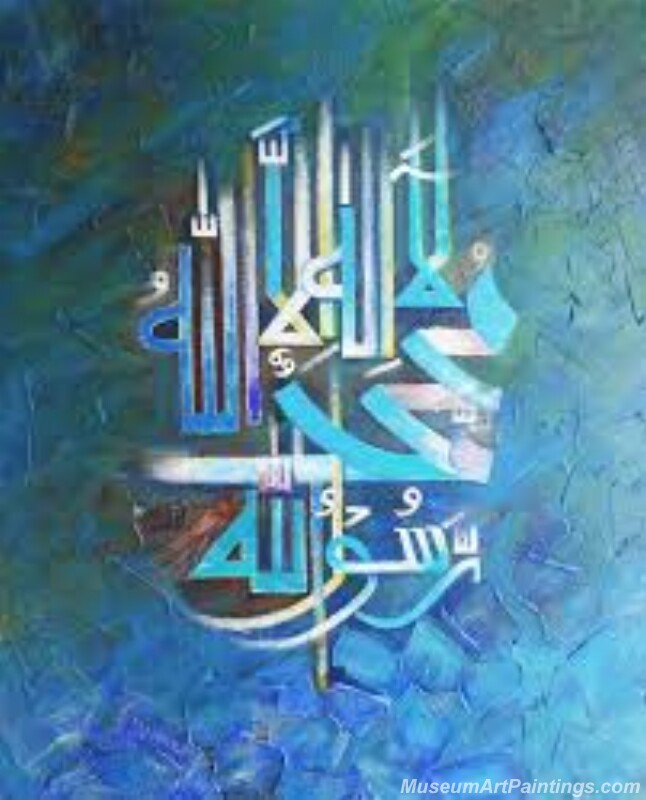 Islamic Calligraphy Paintings 0018