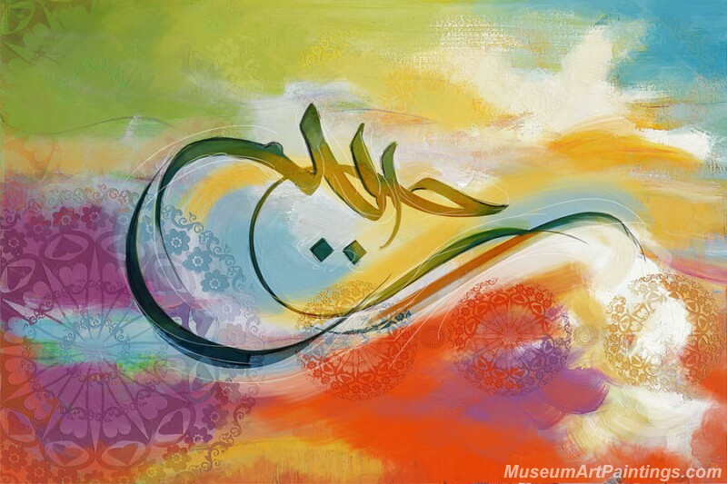 Islamic Calligraphy Paintings 002