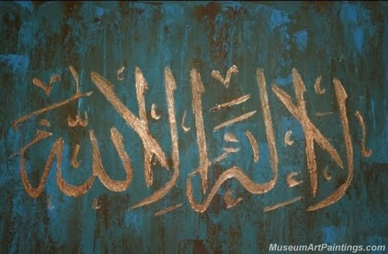 Islamic Calligraphy Paintings 0020