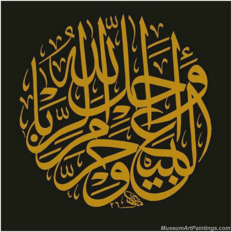 Islamic Calligraphy Paintings 0021