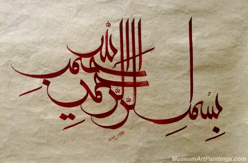 Islamic Calligraphy Paintings 0022