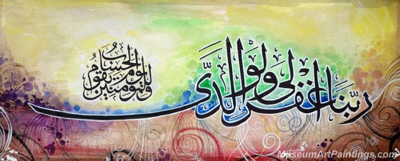 Islamic Calligraphy Paintings 0023