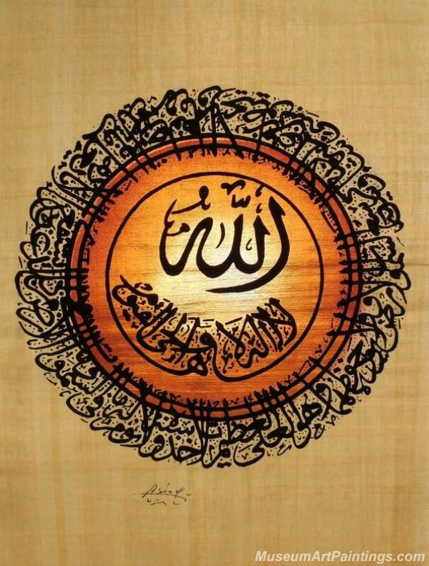 Islamic Calligraphy Paintings 003